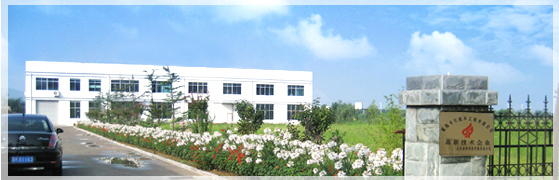 ultrasonic equipment manufactory